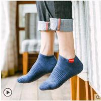 男士袜子毛圈船袜运动短袜防臭吸汗韩国潮纯全棉浅口袜