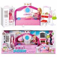 乐吉儿A001梦幻房间衣橱洋布芭比娃娃套装大礼盒正品  女孩玩具