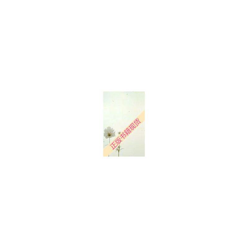 【二手旧书9成新】神奇的丽江_张春艳编著 【正版现货,请注意售价定价】