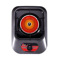 Redsun/红日 E828D红外线燃气灶 台式单灶 不粘油煤气灶聚能灶具 天然气/液化气