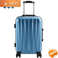 拉杆箱24寸22寸旅行箱26寸男行李箱28寸密码箱子 青蓝色 b-268电子纹