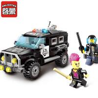 启蒙积木拼装5男孩子玩具防拼装爆特警车6-8岁儿童特警城市车模型1110