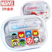 迪士尼儿童餐具不锈钢餐盘饭盒家用男童蜘蛛侠学生分格带盖便当盒