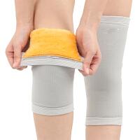 护膝保暖老寒腿男女士膝盖护关节中老年人专用冬季加厚加绒防寒炎