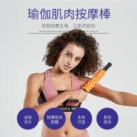 肌肉放松瑜伽齿轮刺球按摩器棒健身筋膜腿擀腿部滚轴筒轮弹力棒