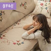 沙发垫欧式四季通用绣花防滑沙发罩现代简约布艺全盖全包沙发套