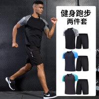 运动套装男健身服速干透气薄新款男士宽松休闲训练跑步两件套