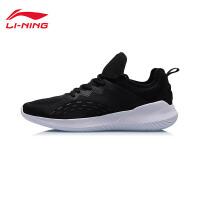李宁跑步鞋男鞋2019新款减震耐磨防滑袜子鞋跑鞋鞋子黑色运动鞋ARHP101