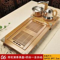 小茶几迷你茶桌茶道桌茶几带全自动茶具全自动四合一家用茶盘实木功夫茶台储水竹茶托盘电热磁炉W