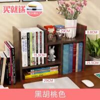 书架简易桌上学生用儿童办公书桌面置物架收纳宿舍小书柜简约现代