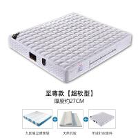 床�| 1.5m1.8米�硬�捎锚�立��簧椰棕乳�z�p人床�|