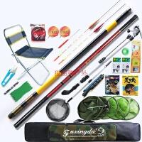 钓鱼竿套装组合手杆鱼杆龙纹鲤短节手竿鱼具用品渔具套装全套