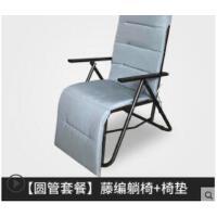 藤编躺椅折叠午休凉爽藤椅家用阳台休闲靠背椅子午睡便携凉椅