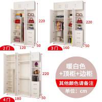 衣柜现代简约经济型小户型卧室大衣橱木质双开门简易组装实木板式 4门 组装