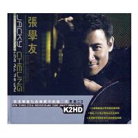 张学友专辑黑胶CD唱片经典大碟车载精选全城热恋爱是永恒