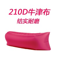 便携式空气沙发袋充气沙发床宅男女神沙滩睡袋懒人欧美 户外神器新品