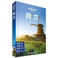 LP荷兰-孤独星球Lonely Planet国际指南系列:荷兰