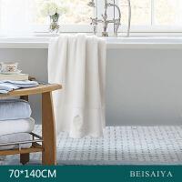 贝赛亚 进口埃及长绒棉钻石缎边 绣花浴巾 漂白色 70x140