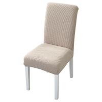 通用椅子套罩家用简约椅垫套装酒店餐桌弹力连体全包餐椅套凳子套