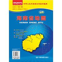 中华人民共和国分省系列地图・海南省地图(折叠袋装)