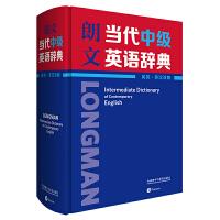 朗文当代中级英语辞典(英英.英汉双解)