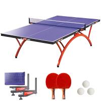 红双喜 乒乓球台T2828 小彩虹拱形折叠式乒乓桌 耐磨 国际标准
