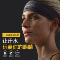 户外运动头带止汗导汗带男女发带跑步瑜伽健身吸汗排汗头巾