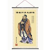 包邮挂轴孔子像孔子像挂图儒家文化礼品教室挂图夫子像诸子百家