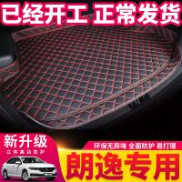 大众汽车后备箱垫适用于新款朗逸plus汽车专用尾箱垫后备箱垫子