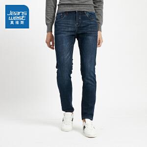 [2件4折价:55.6元,每满150再减30元/仅限8.23-26]真维斯男装 春秋装 时尚怀旧帅气牛仔长裤