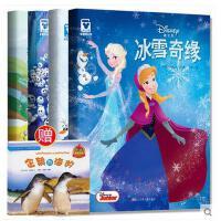 迪士尼家庭绘本馆 冰雪奇缘书全4册 3-6岁少儿童课外读物芭比公主故事书幼儿书籍7-10岁图书