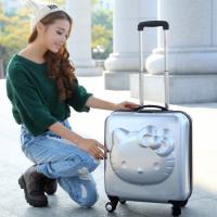 拉杆箱万向轮18寸女小型儿童卡通子母行李箱20寸可爱密码旅行皮箱