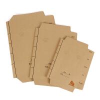 书免裁剪 学校指定迪斯熊 a4白色牛皮纸书皮自粘学生包16K书皮手工包25K练习本书皮纸封面 安全书套