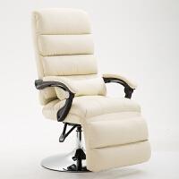 20190807092847993美容椅可躺升降美容面膜体验椅子纹绣平躺椅电脑椅可躺午休办公椅 钢制脚 旋转升降扶手