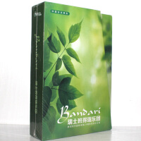 正版 全新 瑞士班得瑞乐团2015典藏全集 环保版 (15CD)音乐CD