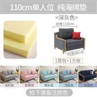 北欧沙发床可折叠实木1.8米双人两用现代简约客厅沙发床 1.8米-2米