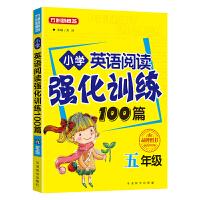 小学英语阅读强化训练100篇(5年级)