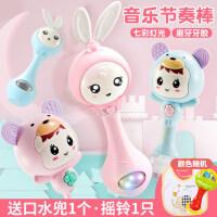 婴儿益智摇铃玩具小孩0-1岁半3-6-12个月新生儿宝宝幼儿女孩男孩