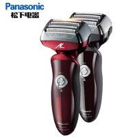 Panasonic/松下 剃须刀全身水洗 电动刮胡刀 男士充电式日本原装进口 ES-LV50送男友 刮胡刀