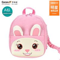 卡拉羊儿童背包带牵引绳小班儿童书包男女1-3岁宝宝卡通小背包