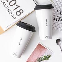 创意礼物杯情侣杯子抖音马克杯ins陶瓷杯带盖勺咖啡水杯定制LOGO