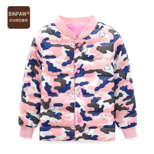【3件2折价:39元】BINPAW家儿童羽绒服 时尚男女童休闲洋气迷彩外套满印羽绒上衣潮