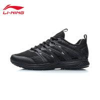 李宁跑步鞋男鞋2019新款轻质男士鞋子跑鞋低帮运动鞋ARBP047