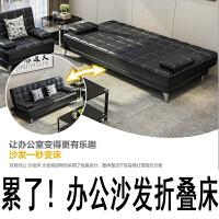 办公沙发现代简约折叠多功能沙发床办公室沙发茶几组合商务三人位