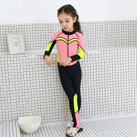 儿童泳衣女孩长袖长裤速干防晒连体游泳衣宝宝中大童男女童潜水服 加大S 1米55 70-90斤