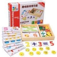 木质儿童早教益智玩具趣味数字学习套装识字算数卡通一体科教材料