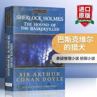 华研原版 巴斯克维尔的猎犬英文原版 The Hound of the Baskervilles 英文版 Sherloc