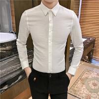 春季新郎结婚衬衣男士长袖修身婚礼伴郎衬衫西装商务白色打底青年