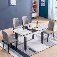 餐桌带电磁炉 多功能伸缩方火锅餐桌椅组合�x桌 现代简约 小户型吃实木吃饭桌家用长方形
