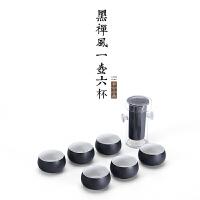 s思故轩黑陶红茶茶具套装玻璃双耳杯泡茶器陶瓷功夫普洱茶冲茶器过虑CMZ1726